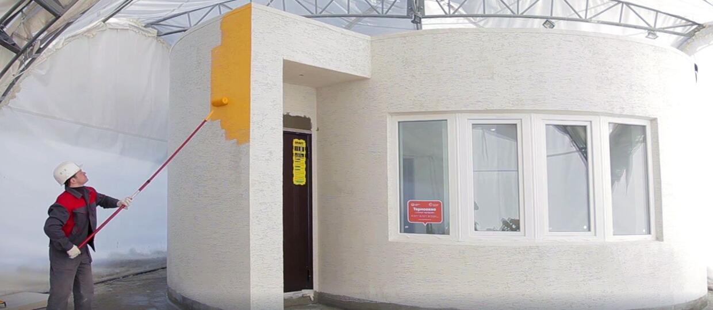 Dom z drukarki 3D można postawić w 24 godziny i za 20% ceny