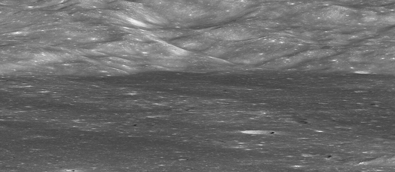 niewidoczna strona Ksieżyca