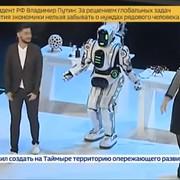 robot Borys