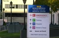 Wirus szantażuje szpital - chce 3,6 mln dolarów okupu