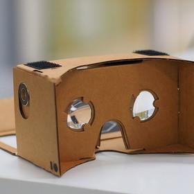 2016 rokiem wirtualnej rzeczywistości