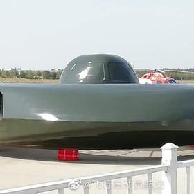 chińskie UFO