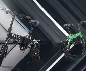 rower elektryczny Goclever City Rider Shift