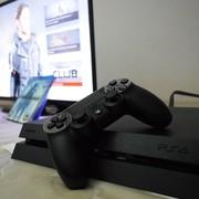 PlayStation 4 złamane - wystarczy otworzyć stronę w przeglądarce