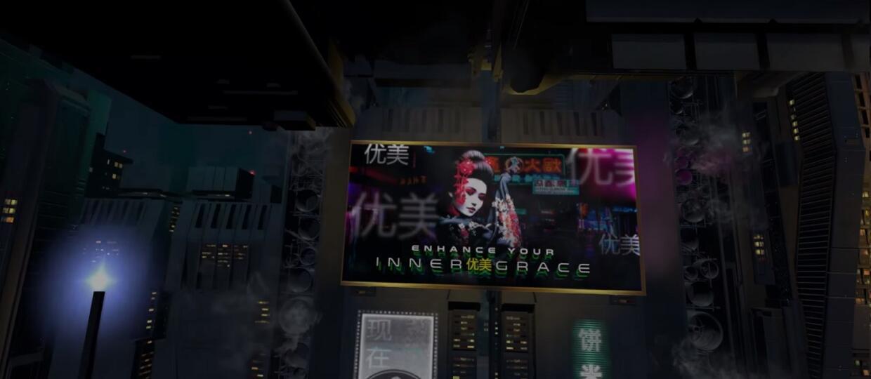 """""""Blade Runner: Revelations"""", czyli nowa przygoda VR w świecie łowców androidów ma już 1. zwiastun"""