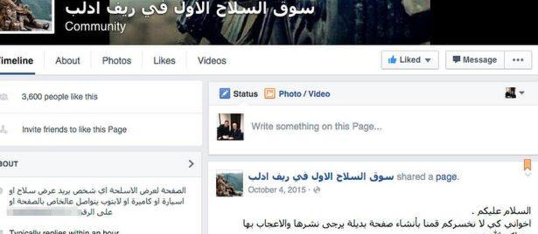 Syryjscy bojownicy handlują bronią na Facebooku
