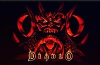Okładka Diablo