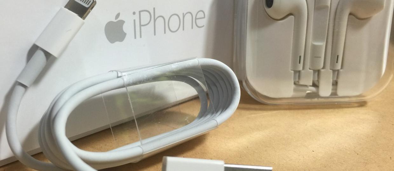 Apple pozywa za śmiertelnie groźne akcesoria do iPhone'ów