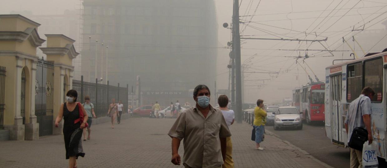 Google ostrzeże przed smogiem