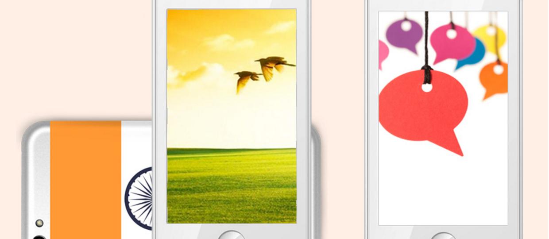 Freedom 251 - Najtańszy smartfon świata?