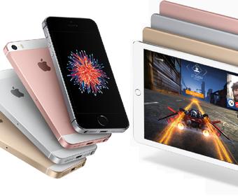 iPhone 5 SE i iPad Pro 9,7 bez niespodzianek