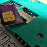 Jak zarejestrować kartę SIM?