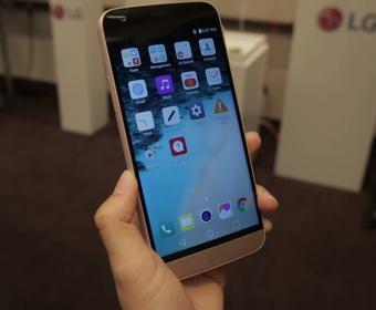 LG G5 – pierwszy modułowy smartfon