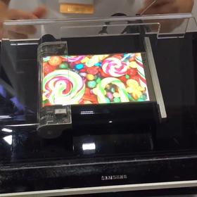 Samsung pokazał elastyczny ekran dla smartfona