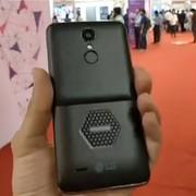Smartfon LG z wbudowaną bronią na komary