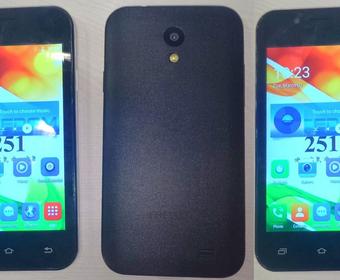 Smartfon za 16 zł w sprzedaży od 30 czerwca 2016
