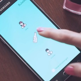 aplikacja Who Does
