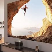 Projektor Screeneo można ustawić 10 cm od ściany