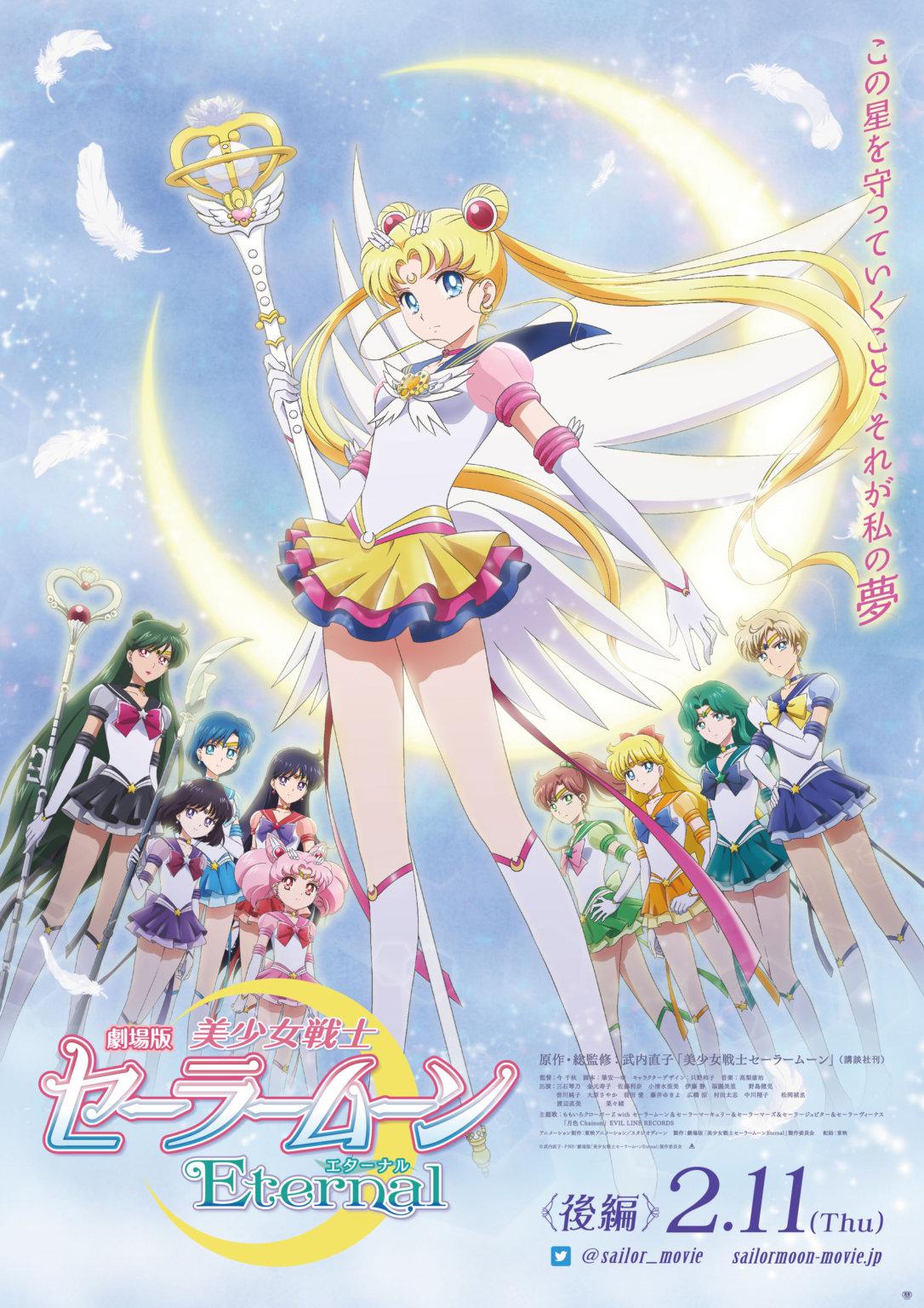 foto: materiały prasowe sailormoon-movie.jp